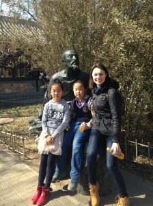 A photo with Cao Xueqin