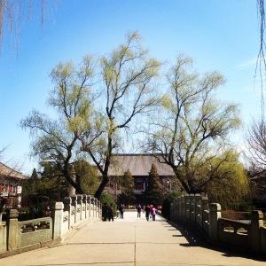 Peking University East Gate Bridge