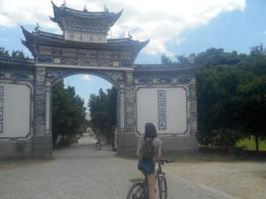 The entrance to Xizhou Village