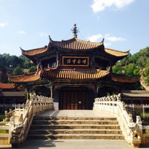 Yuan Dynasty Architecture