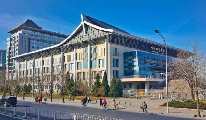 A very photoshopped image of the Peking University Khoo Teck Puat Gymnasium