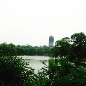 Boya Pagoda at Peking University